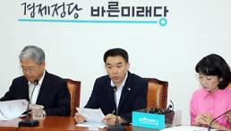 채이배 대법원, 일개 이익단체 전락…법관협회로 규정