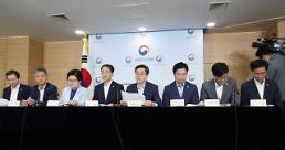 """김동연 """"성장률 둔화 예상…내년 재정지출 7%중반까지 올려 대응""""(종합)"""