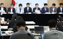 [2018 하반기 경제정책방향]한국경제 올해 2.9% 성장 퇴보...고착화된 저성장 늪으로 빠지나