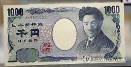 안전자산 円의 굴욕...무역전쟁 공포에도 약세, 이름값 못하는 이유는?