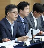 [2018 하반기 경제정책방향]한국경제 올해 2.9% 성장 퇴보...경제반성문된 하반기경제정책방향