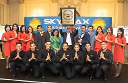 에어아시아, 스카이트랙스 '세계 최고 저비용항공사' 10 년 연속 선정