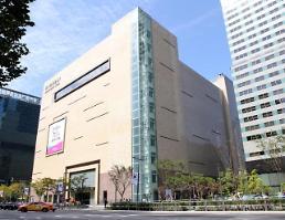 현대백화점면세점, 11월 코엑스 무역센터점에 오픈