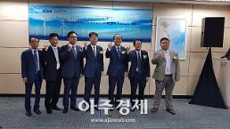 남동발전, 베트남 발전사업 진출 교두보 베트남 사무소 개소