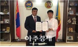 KTL, 몽골지역 신재생에너지 개척