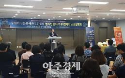 수원화성문화제추진위, 범시민참여 캠페인 소개