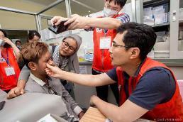 한림대한강성심병원, 캄보디아서 화상환자 52명 무료진료