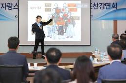 '깨끗한 부'의 역할…자중회, 신현암 팩토리8 대표 초청 강연회
