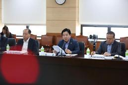 """중기부, 지자체 협의 채널 개통…""""지역별 맞춤 사업 강화"""""""