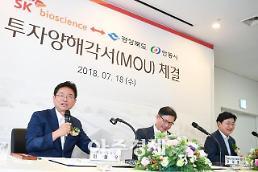 경북도, 민선7기 투자유치 20조..일자리 10만개 창출 박차