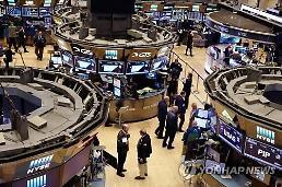 [글로벌 증시] 뉴욕증시 은행 실적 호조에 대체로 상승..유럽도 오름세