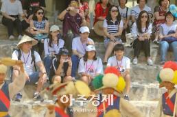 파라다이스 워커힐 카지노, 다문화 이주민 자녀 대상 한국 전통문화 체험 진행