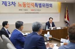 """""""최저임금 결정 과정 불공정""""…중기중앙회, 재심의 요청한다"""