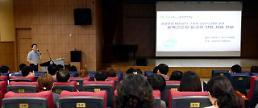 인천시교육청, 용역근로자 1153명 9월 1일자 정규직 전환