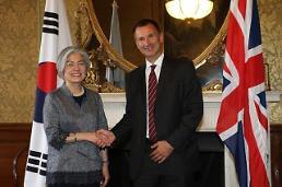 한-영 외교장관 전략대화…철강 세이프가드 英정부 관심 요청