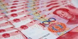 중국 위안화 또 하락, 달러당 고시환율(19일) 6.7066위안
