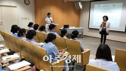 경복대, 일본 의료그룹 맞춤형 인재 육성… 도쿠슈카이클래스 주목