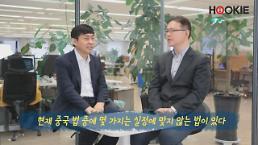[지금은 전변시대] 중국인과 사업할 때 유의할 점 - '중국 법 전문' 김종길 변호사