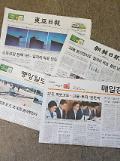 [편집자의 뉴스겉핥기]성장률·일자리 후퇴…잿빛얼굴 정부를 꾸짖는 신문들