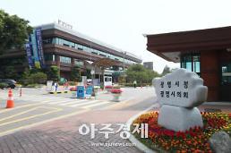 [광명시] KTX광명역세권내 '중앙대학교 광명병원 '착공