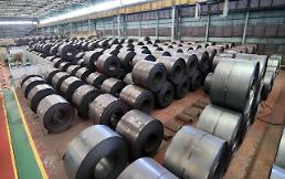 산업부, EU 철강 세이프가드 민관 대책회의 개최…피해 최소화