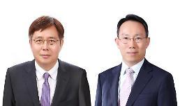 법무법인 화우, 박상훈·전오영 대표변호사 선임