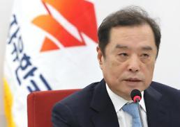 김병준 김영란법 위반 의혹에도 문제 없다는 한국당