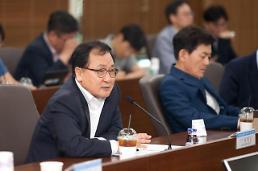유영민 장관 ICT 업계 특성 반영해 노동시간 단축 적극 지원