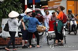 베트남 소비 패턴 양극화? 전통 소비 줄고 고가 소비 늘고