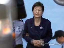 박근혜 국정원 특활비 오늘 오후 2시 선고…TV 생중계