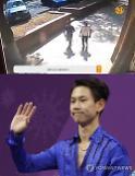 [영상] 피겨선수 데니스 텐 사망케 한 범인 도주 담긴 CCTV 보니…태연함+두리번
