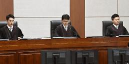 박근혜 '특활비 상납·공천개입' 1심서 징역 8년 선고·33억 추징