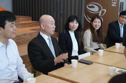 """이효성 """"구글·네이버, 인터넷 생태계 상생 위해 협력해야"""""""