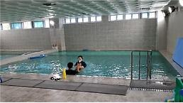 폐업 대중목욕탕, 장애아동 수중운동실로 쓰자