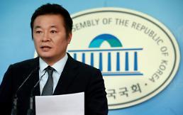 바른미래, 朴 징역 8년에 특활비 개혁 계기되길