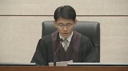 박근혜, 국정농단 1심 선고결과 총 형량 32년