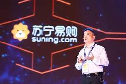 '징둥 v s쑤닝'…중국 전자상거래 기업 대표들 기싸움 '팽팽'