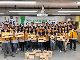 한국맥쿼리 커뮤니티 데이 열고 3400만원 기부