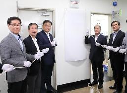 최수규 중기부 차관, 'GM' 떠난 군산지역 현장 점검