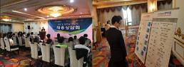 베트남 진출 한국기업이 찾는 인재는