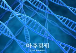 서울대병원, 유전체 정보 기반 암 치료 국내 최초 운영