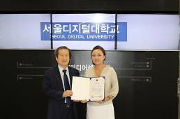 서울디지털대 김미연 교수, 행안부 장관 표창 수상