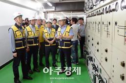 계속되는 폭염에 산업부 장관·발전공기업, 전력설비 점검
