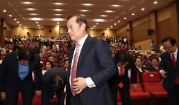 김병준號 비대위, 소속 의원 4명 포함…경제전문가 영입 전망