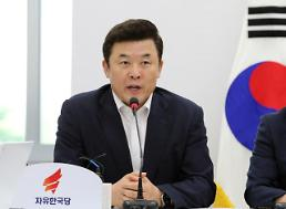 한국·바른미래 이재명·은수미 조폭 연루 의혹 철저 수사해야