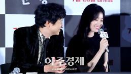 [유대길의 포토무비] 강동원-한효주, 열애설 후 나란히 앉은 두 사람 (인랑 언론시사회)