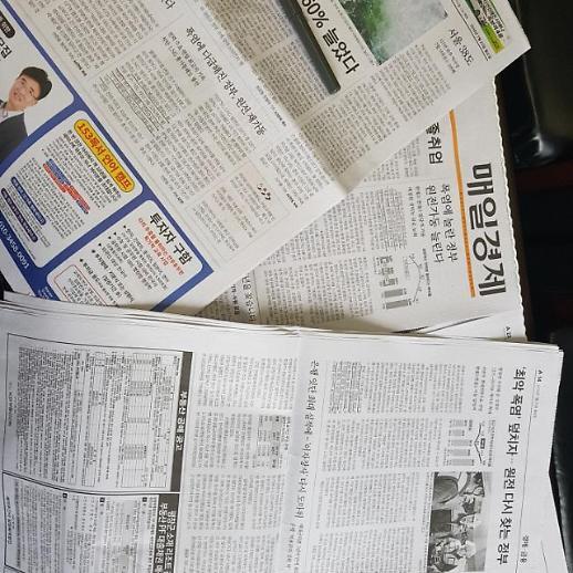 [편집자의 뉴스겉핥기]폭염이 文정부의 원전을 살렸다?, 조선,매경,한경의 은밀한 냉소