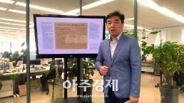 [김태균의 조간브리핑] 7월 23일(월) 뉴스