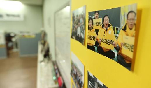 한국당 노회찬 비보 안타까워…한국정치 비극