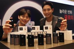 BAT코리아, 30회 연사 가능 글로2 한국서 첫 공개